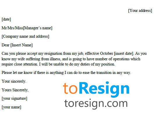 Immediate Resignation Letter Due To Illness from toresign.com